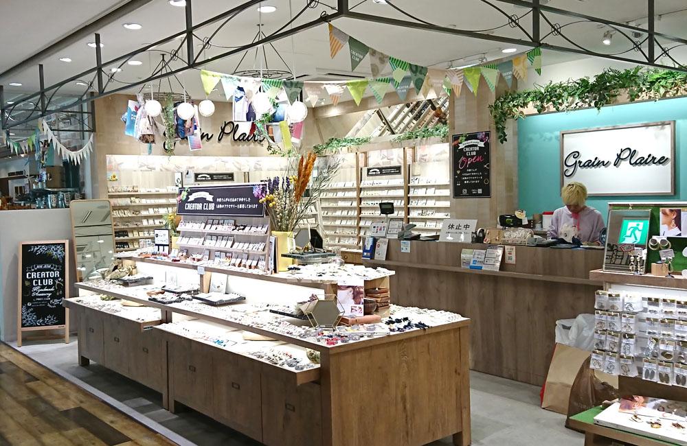 GrainPlaire新宿ミロード店 期間限定出店終了のお知らせ